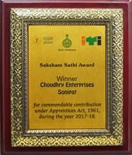 Saksham Sathi Award